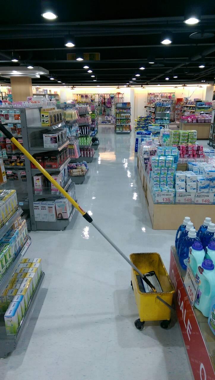 佳瑪進口精品生活館PVC地板清洗上腊